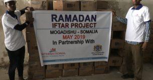 Ramadan Iftar Project 2019