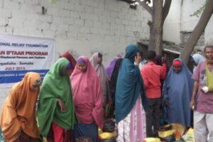 Ramadan Iftar Programme of Somalia 2013