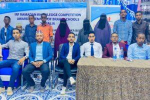 Ramadan Competition Ceremony